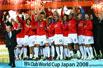 世俱杯-C罗助攻鲁尼进绝杀球 10人曼联夺冠