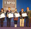 杨辉光颁发环境保护奖