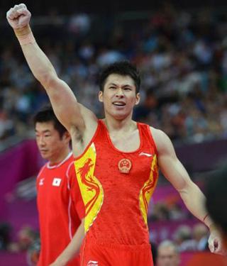 体操男团金牌