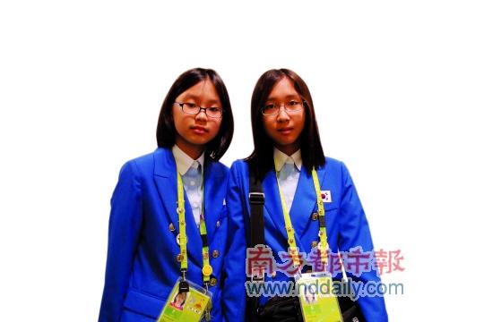 韩国国象少女团
