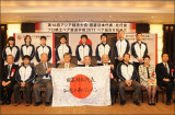 日本围棋代表团合影