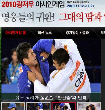 """《朝鲜日报》网站:标题""""金金金!"""""""