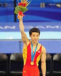 体操男子全能滕海滨夺金吕博摘银中国实现9连冠