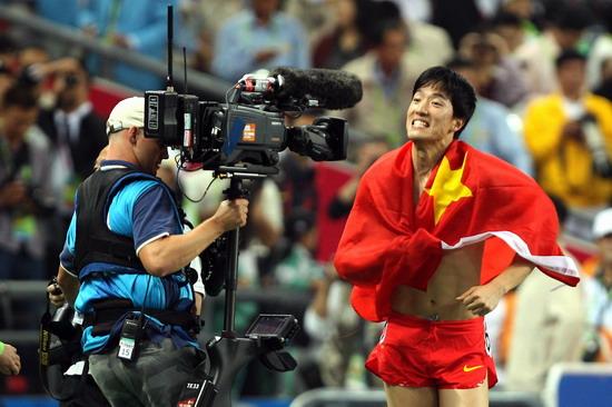 刘翔广州亚运会完美夺冠