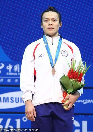 中华台北选手铜牌