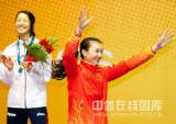 骆晓娟最高领奖台