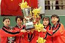 45届吉隆坡女团四连冠