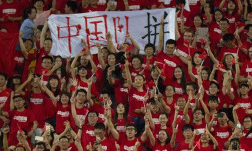 棋哥:中国足球奴性的退却