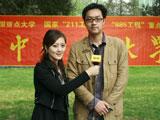 华中科技大学招办负责人谈录取变化