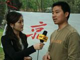 南京大学招办负责人谈录取政策