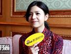 陈妍希:小龙女是金庸最天真纯洁的女主角