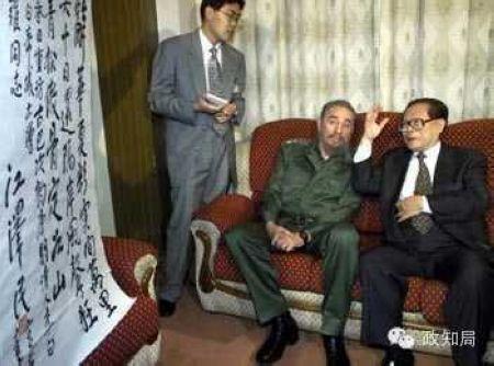 在江泽民十年国家主席的任期内,卡斯特罗两次到访中国。