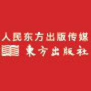 东方文化观察