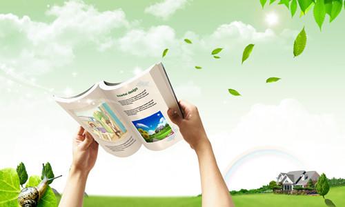 自由是阅读的方向