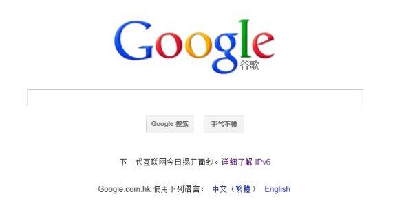 谷歌在主页上宣称: