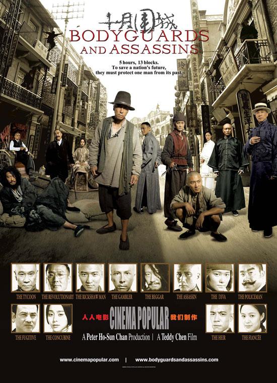 2009高分动作剧情《十月围城》BD1080P.国粤双语.中字