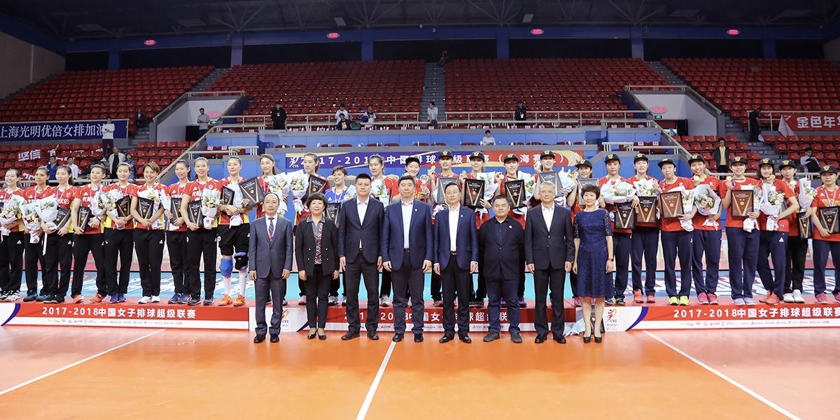 2017-2018中国女排超级联赛决赛第七场天津女排获联赛冠军